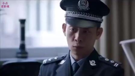 重生:秦驰三连盘问郑鑫,气场压人