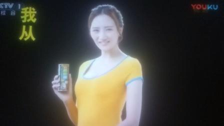 正宗椰汁椰树牌广告 我从小喝到大 15s