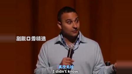 【爆笑脱口秀】不去越南你都不知道摩托车能当面包车开,连印度人都看惊了