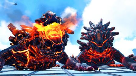 【虾米】火山双王诞生,孵化熔岩两兄弟!方舟:创世纪#5