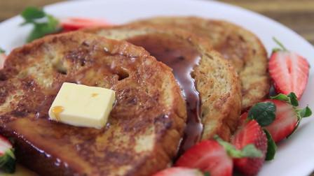 法式吐司面包制作教程,好吃简单,美味可口!