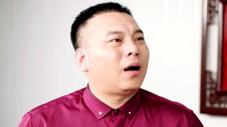 《乡村爱情12》东北话解读:木生安慰一芝遭怀疑,刘大脑袋怕别人议论!