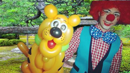 气球大黄狗制作片花 气球手工的各种玩法