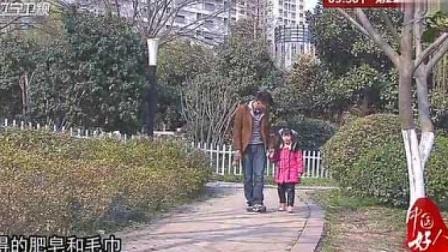 中国好人:父母将爱给了捡来的女儿,儿子也十分疼爱这个妹妹