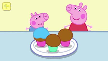 美味又可爱的小蛋糕出炉了 真是好香呀 小猪佩奇游戏