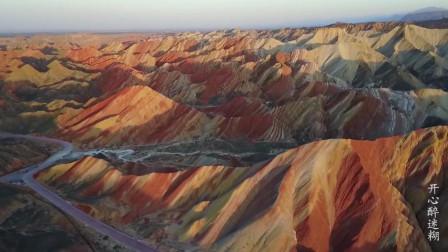 世界十大自然奇观(二)张掖丹霞地貌群