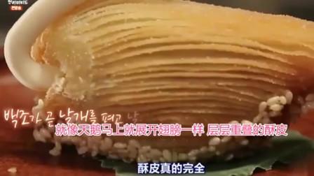韩星在中国:韩星到中国吃天鹅酥,吃前要先拍照,称味道和韩国面包一样