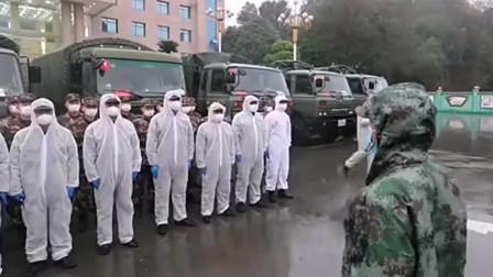 武汉加油:人民子弟兵抗击疫情党员突击队,担负抗击疫情期间生活物资