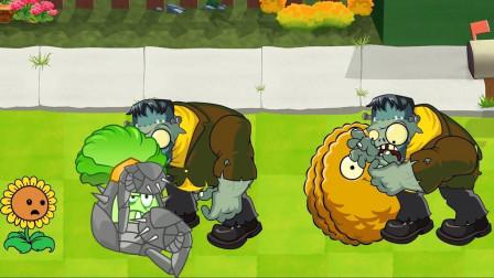 植物大战僵尸:僵死怎么拖着土豆雷就来啦,太奇怪了把!