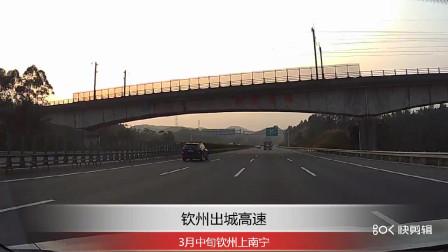 钦州上南宁高速出城,钦州上南宁高速竟然绕钦州一圈,远了。怎么设计的?