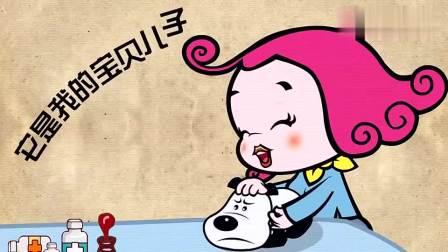 小破孩:美女带狗狗去医院看病,医生居然这样问她……
