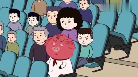 猪屁登:阿姨,您看这个按摩力度可以吗