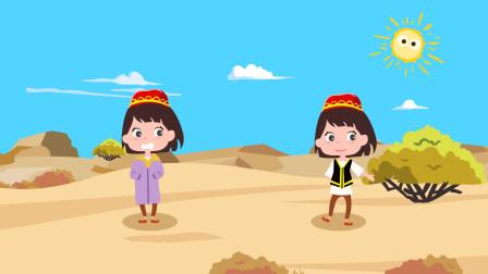 同学们,夏天在新疆要早穿皮袄午穿纱,你知道为什么吗?