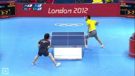 2012奥运会 男团四分之一 日本vs中国香港 第2盘 岸川圣也vs唐鹏 乒乓球赛