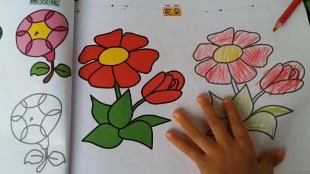 儿童简笔画032-儿童涂鸦 轻松学画200例 植物 学拼音汉字 儿歌 儿童绘画启蒙 宝宝学颜色 育儿