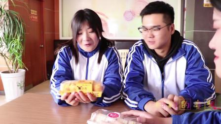 田田的童年搞笑短剧:蛋糕店3:田田终于吃到喜欢的蟹小方面包,如花老师的反应真有趣
