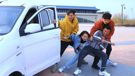 四个憨货开车,选司机不看车技看唱歌水平,太有趣了