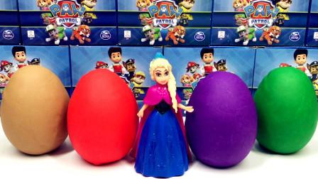 彩泥奇趣蛋玩具 冰雪奇缘艾莎公主拆彩色培乐多惊喜蛋彩泥蛋玩具
