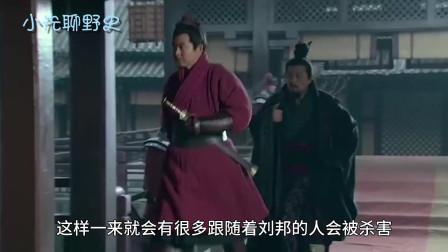 卢绾为什么要反叛最信任的发小刘邦