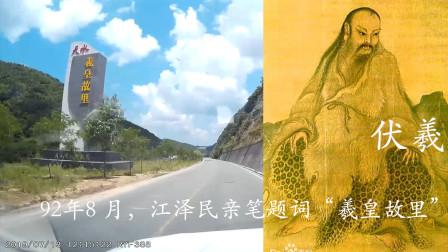 一人一车 36天四川新疆床车自驾第3天(3)秦岭末段山青草绿风光