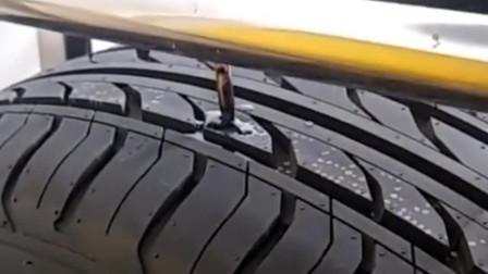有这样的轮胎,我再也不怕钉子了,嘿嘿