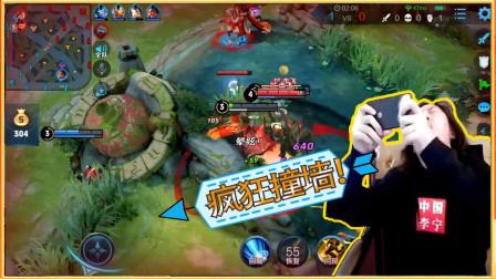 张大仙的不知火舞撞墙撞死了!大仙:我真的是撞墙撞死的!