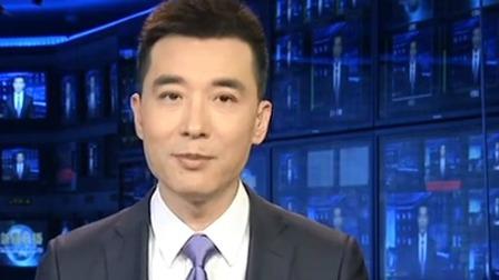 """央视新闻联播 2020 就星巴克中国""""咖啡创新产业园""""项目签约仪式致贺信"""