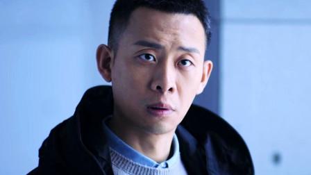 《重生》东北话解读:秦驰查到范凯住的出租屋,河里打捞出一具可疑女尸