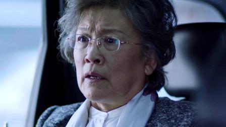 《重生》东北话解读:秦驰被毒品撒一脸,范凯挟持母亲被抓