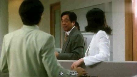 """锦绣前程张国荣的""""厚颜无耻""""深得老板欢心,一本正经的说谎"""
