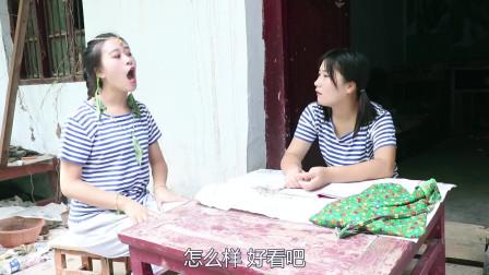 田田的童年搞笑短剧:田田想要小伙伴同款红薯手链,妈妈找红薯叶给田田做!妈妈手真巧