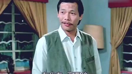 香港经典搞笑奇幻喜剧电影 本以为是个捉鬼高人 结果是来搞笑的。