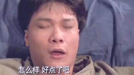 香港经典电影 蜜桃女神李丽珍救人这段笑趴了 人妖也要过来帮忙。