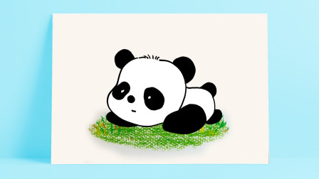 宝宝熊猫窦老师教画画