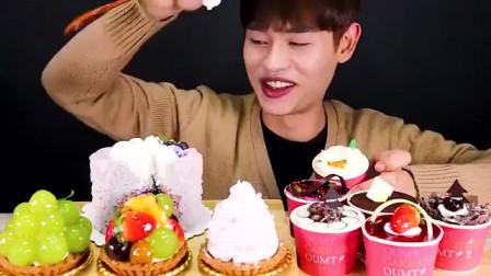韩国吃货小哥,吃奶油蛋糕+水果挞,大口大口地吃,吃得太过瘾了