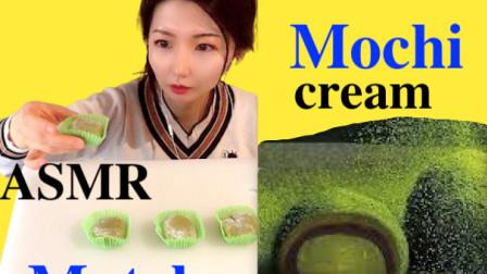 抹茶糯米糍-大福-产于日本的即食汤圆-Mochi- | Ms Wen