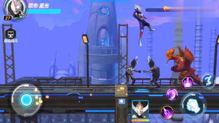 奥特曼格斗游戏欧布重光出击被怪物前后夹击动不了了