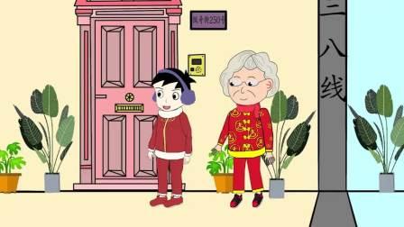 草帽肥肥:老太太带孙子打着拜年的幌子收红包,不料结局肥肥也没能如愿