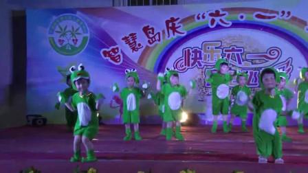 六一儿童节幼儿园舞蹈表演《小跳蛙》
