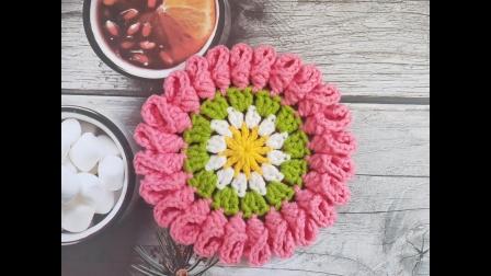 暖阳绒绒第42集小花杯垫的编织教程编织花样大全图