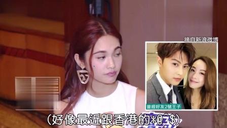 记者问杨丞琳前男友邱泽跟王子,杨丞琳表示祝福,也不提李荣浩了