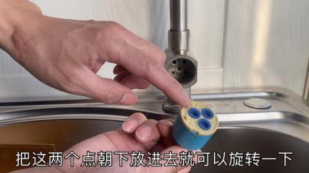 厨房冷热水龙头一直滴水怎么维修?水电工视频详细介绍维修技巧