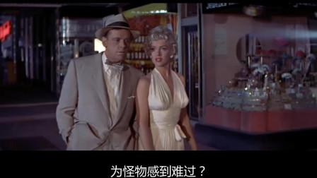 玛丽莲梦露《七年之痒》中经典银幕桥段