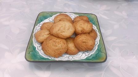 牛奶曲奇饼干专业做法,做法简单轻松做,香甜美味吃了还想吃