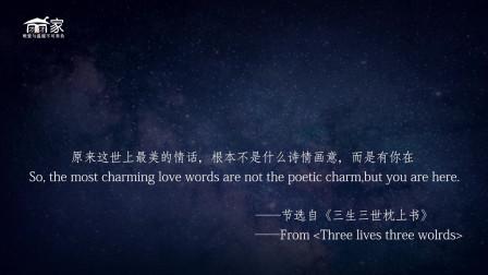 晚安心语—原来这世上最美的情话,根本不是什么诗情画意