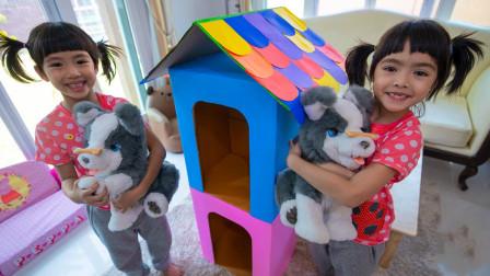 萌宝玩具:好有爱!狗狗会喜欢双胞胎小萝莉给它搭建的家吗?