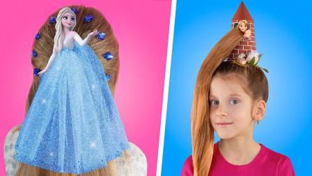 萌宝玩具:好特别!你喜欢小萝莉姐妹俩的发型吗?