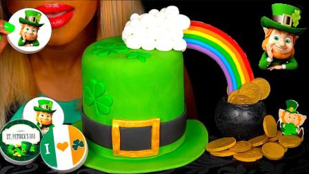 """外国人竟然有戴""""绿帽子""""的节日,切开后竟是彩虹蛋糕,中国人表示接受不了"""