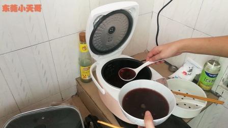 太香了! 小天在东莞很久没喝粥了,早上用电饭煲熬黑米粥