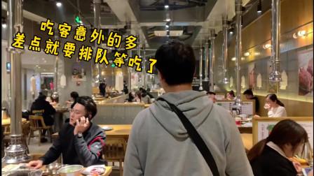 疫情持续两个月后逐渐恢复正常,带大家看看宁波的餐厅,快坐满了